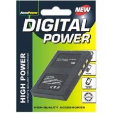 AccuPower Akku passend für JVC BN-VM200, GZ-MC Serie