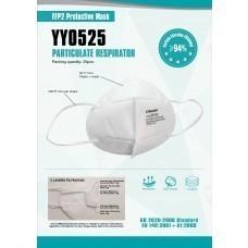 FFP2 Maske / Atemschutzmaske mit Nasenbügel CE Zertifiziert