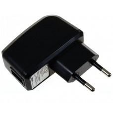 Adaptador de carga potente con toma USB 2A
